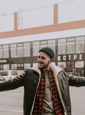 Bogdan, 21, Ukraine, Polohy
