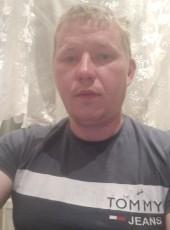 Andrey, 35, Russia, Vologda