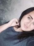Фото девушки Dashka из города Ніжин возраст 20 года. Девушка Dashka Ніжинфото