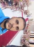 بهاء الوادي, 18  , Al Basrah