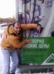 Aleksandr, 42  , Kashary