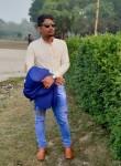 rocky, 23  , Jessore