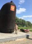 Evgeniy, 56  , Tsivilsk