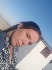 Мария, 28, Россия, Вырица