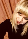 Olga, 29  , Artemovskiy