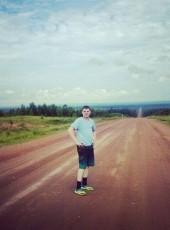 Dmitriy, 27, Russia, Perm