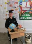 Lyesha, 54, Yekaterinburg