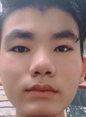 Giang, 23, Vietnam, Ho Chi Minh City