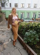 Anna-Yuliya, 32, Russia, Moscow