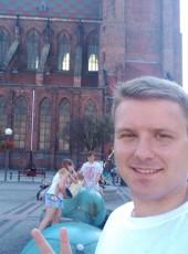 Daniil, 26, Ukraine, Kryvyi Rih