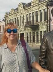 Elena, 47, Russia, Krasnodar