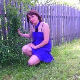Irusya, 41  , Chudey