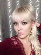 Veronika, 36, Russia, Moscow