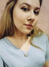 Galina, 19, Россия, Липецк