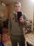 Nikita, 25, Moscow