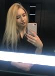 Tanya, 21, Omsk