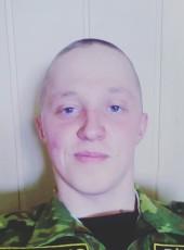 Evgeniy, 23, Belarus, Vitebsk