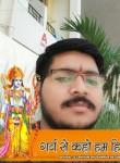 sunny, 30  , Pali (Rajasthan)
