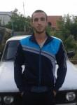 Алексей, 25 лет, Ровное