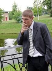 Pavel, 31, Ukraine, Kiev