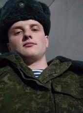 Andrey, 20, Belarus, Vitebsk