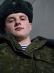 Andrey, 20, Vitebsk