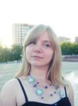 Inna, 27, Nizhniy Novgorod