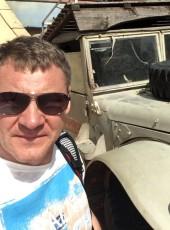Сергей, 43, Россия, Урай