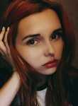 Лера, 21 год, Москва