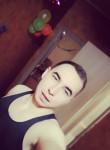Egor, 24  , Vizinga