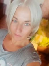 Natalia, 44, Belarus, Nyasvizh