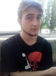 Lev, 21, Kryvyi Rih