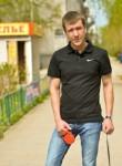 Паша, 35 лет, Чайковский
