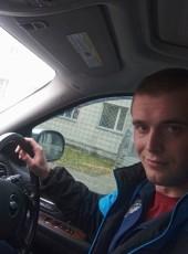 Viktor, 25, Russia, Novosibirsk