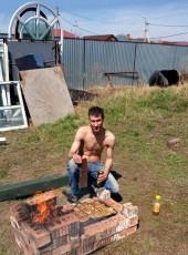 Miron, 33, Kazakhstan, Astana