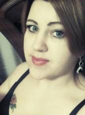natalia, 35, Russia, Vladivostok