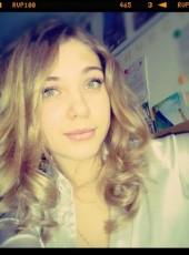 Anastasiya, 26, Russia, Lipetsk