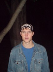 Valeriy, 35, Kazakhstan, Karagandy