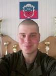 Sergey, 30, Znomenka