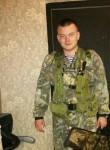 viktor, 32  , Shimanovsk