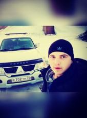Sergey, 23, Russia, Svobodnyy