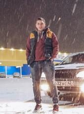 Dmitriy, 22, Russia, Prokopevsk
