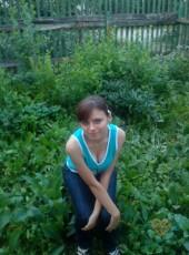 Galina, 33, Russia, Ryazan