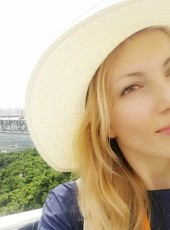 Anastasiya, 40, Russia, Khabarovsk