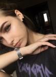 Nadezhda, 21  , Putivl