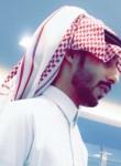 azoz, 48  , Dammam