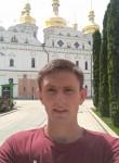 Sergey, 22  , Yahotyn