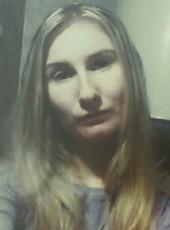 Алина, 19, Україна, Харків
