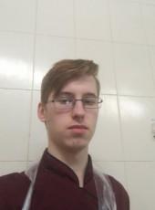 Danila , 19, Belarus, Minsk