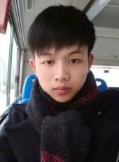 张先生, 29, China, Shenzhen